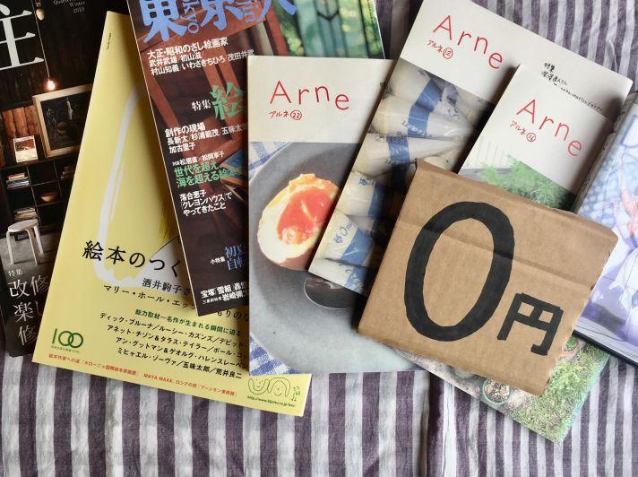 0円マーケット.jpg